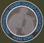 Professional Canine Trainer Course Blue Patch